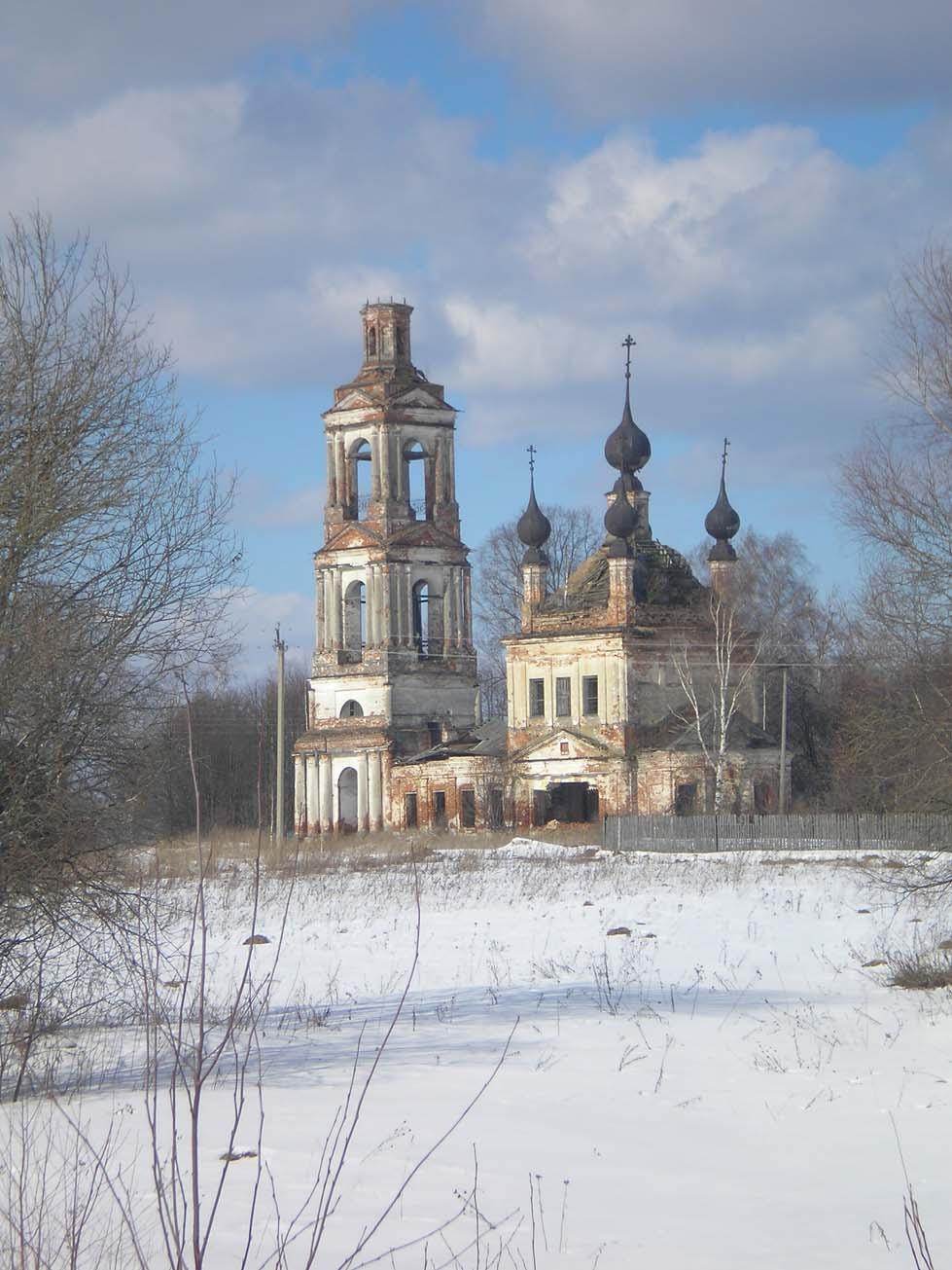 Фото старого борисоглебска ярославской области 5